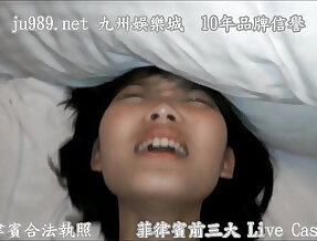 taiwan 21 years old Internet dating No.